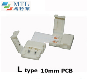 <b>LED corner connector L type FPC-2P10MM-L</b>
